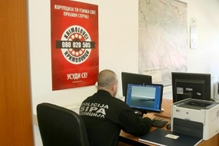 """Crime Stoppers"" in September: 416 Calls and 27 Useful Information"